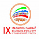 "Dagestan hosts IX International Festival of Folklore and Traditional Culture ""Highlanders"""