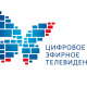 Dagestan among top best regions in campaign for transition to digital broadcasting