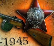 70 YEARS OF GREAT VICTORY