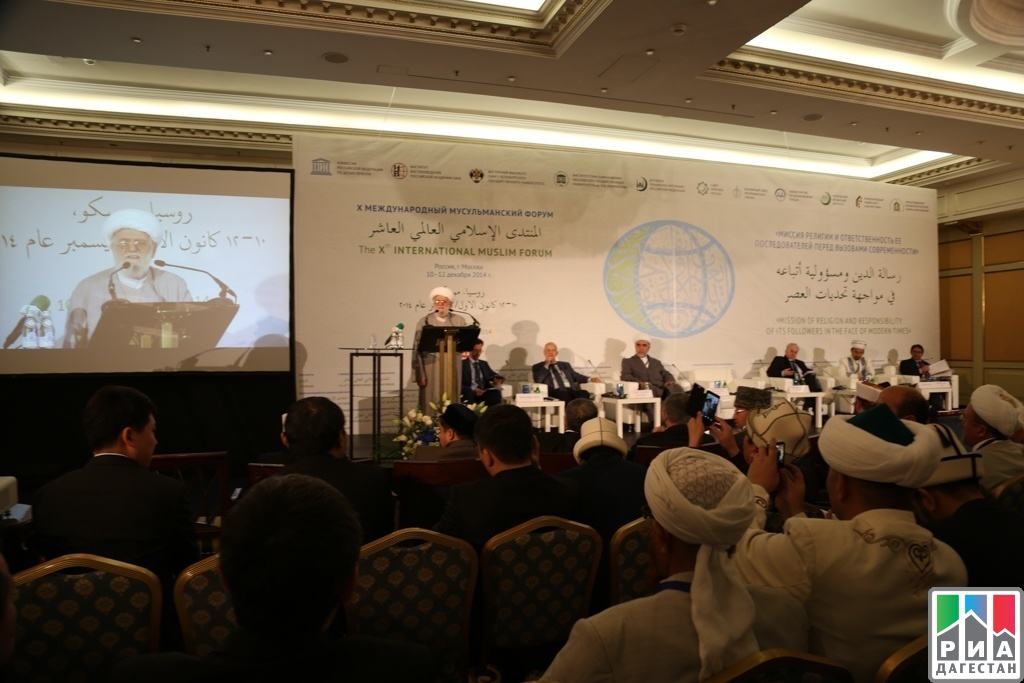 Rector of Dagestan Humanities Institute participates in Muslim forum in Moscow