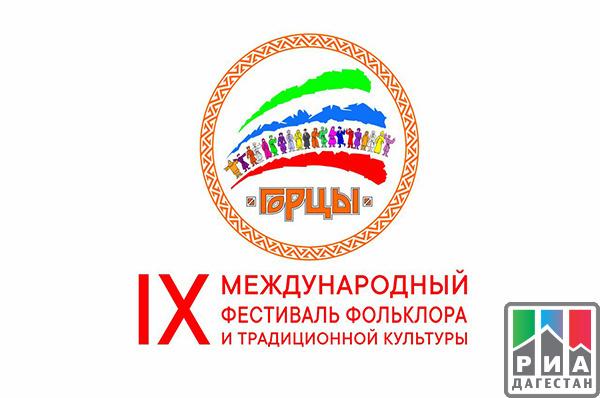 RIA «Daghestan» Dagestan hosts IX International Festival of