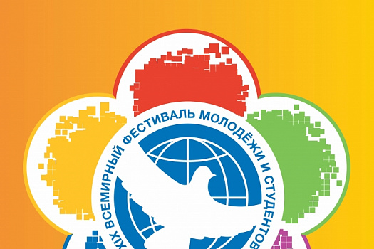 Dagestan to be represented by 150 delegates at World Youth Festival in Sochi