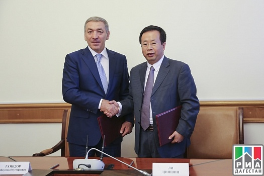 Dagestan Government and Chinese investors sign cooperation agreement